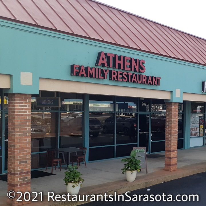 Photo of Athens Family Restaurant
