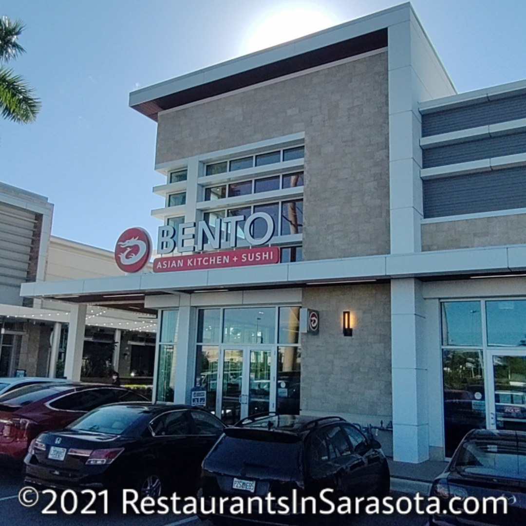 Photo of Bento Cafe