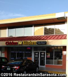 Photo of Chicken Kitchen