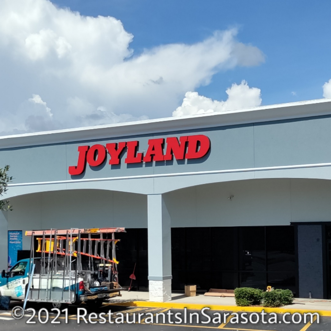 Photo of Joyland (Opening Soon)